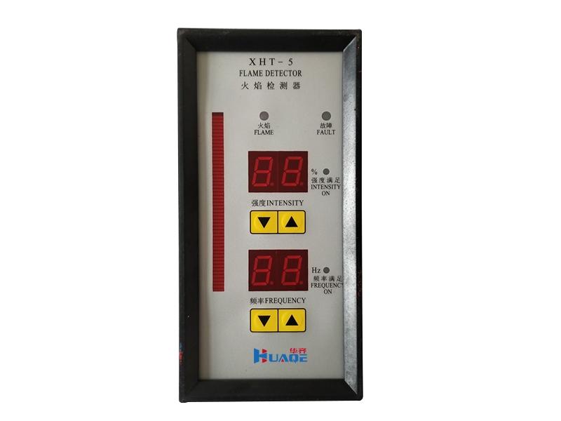 shanghaiFlame detector