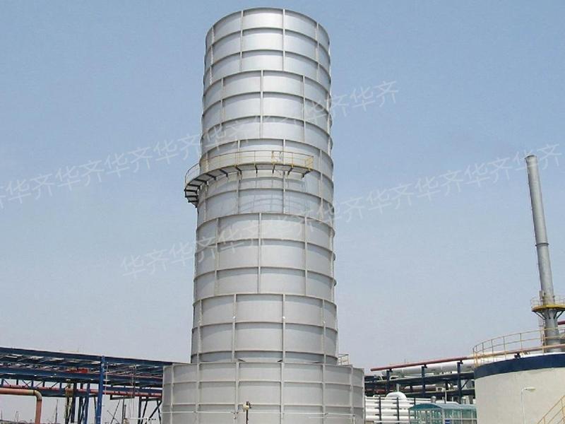 shanghaiGround torch