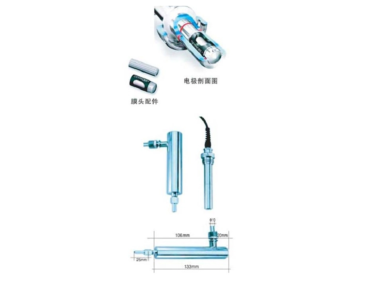 Industrial pure water dissolved oxygen electrode DOG-68F